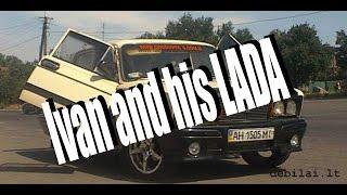 el provocador - Ivan and his lada
