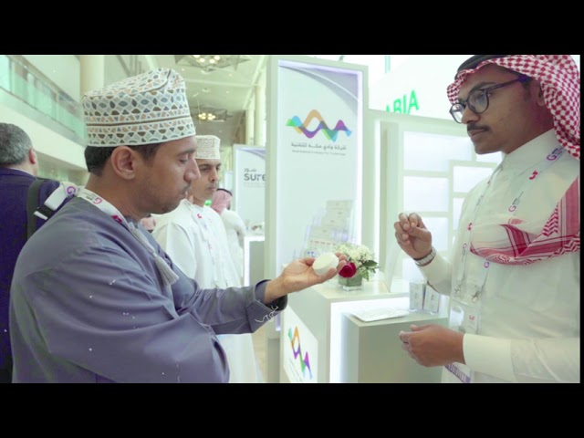 مشاركة شركة وادي مكة للتقنية في معرض جايتكس دبي ٢٠١٩