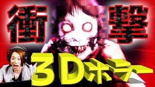 【Dark Deception 】舞台は学校!?ヤバすぎる親子から逃げ切れ!!【MSSP/M.S.S Project】