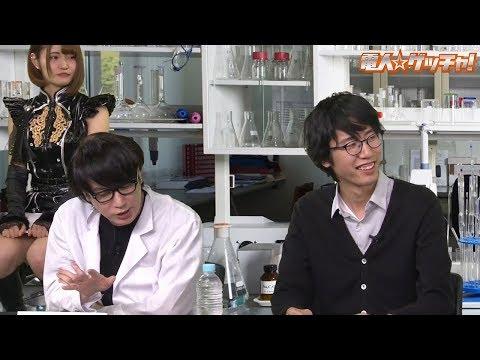『シルバー2425』(2018年3月15日放送分)