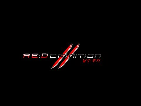 (RE)Definition Vol.1 & 2 Listening Session [K-pop Remixes]