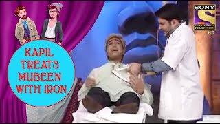 Kapil Treats Mubeen With Iron - Jodi Kamaal Ki