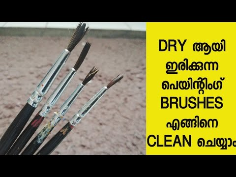 HOW TO CLEAN DRIED AND DAMAGED PAINTING BRUSHES#HACKS #MALAYALAM #REVIEWGALLERY #NO. 61