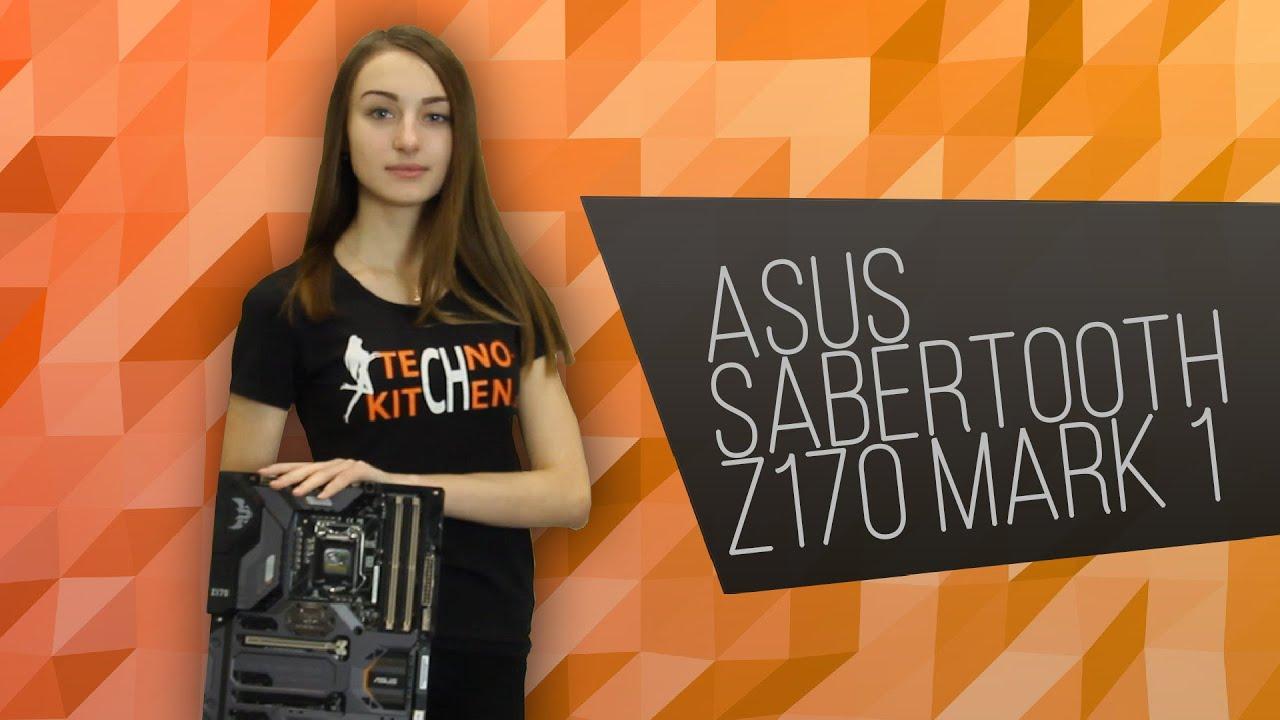 Две материнки: Asus Z170-A и MSI Z170A GAMING PRO на LGA 1151 .