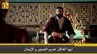 الفاتح   إبتداءاً من 30 سبتمبر في شبكة قصة عشق