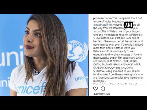 Priyanka's special shout-out for industry colleagues from Jordan - ANI News