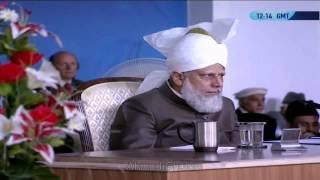 Pehnayi Khuda Ne Jisse - Jalsa Salana Germay 2013 - Nazam - Musawar Hammad Murtaza Manan