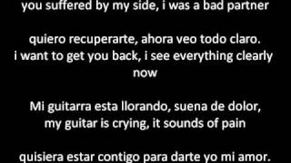 Kinto Sol-Ella Se Fue Lyrics/Letra ENGLISH SPANISH