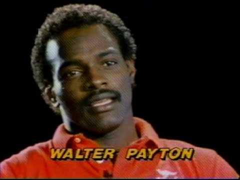 Walter Payton, Sweetness, The Best Running Back, sdamon7 Sweetness