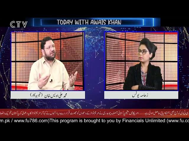 Today with Awais Khan