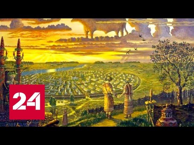 «Украина дала миру пшеницу и космос!» - Раду шокировал новый учебник по географии