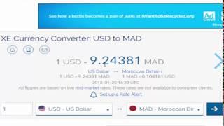 شاهد كم يساوي الدرهم المغربي مقابل الدولار واليورو Youtube