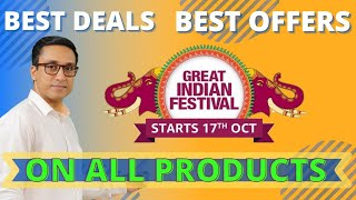 AMAZON GREAT INDIAN SALE 2020 🔥 DEALS OFFERS DISCOUNTS 🔥
