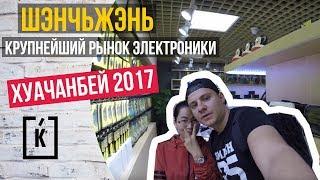 видео Интернет магазин китайской электроники. Автомобильная электроника. Низкие цены