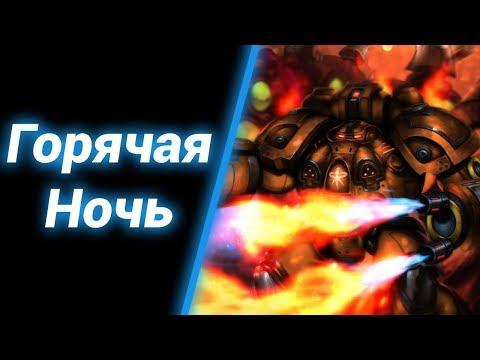 Нормальный Шутер в Старкрафте?! [Outbreak[FPS TPS RPG RTS]] ● StarCraft 2