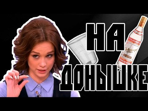 Диана Шурыгина и Малахов на 50 оттенков темнее на пусть