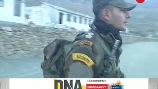 DNA: Zee News appeal on occasion of Armed Forces Flag Day
