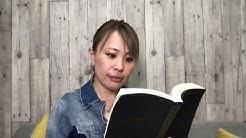 魔法使い の 学校 吉岡 純子