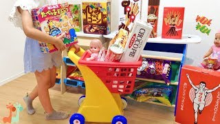 Giant Size Candy Store Shopping , Shopping Cart Toy  Mell-chan Doll : Giant Sweet Snacks