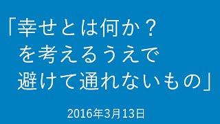 【ツイッター】http://twitter.com/ryotaism 【ブログ】http://www.rfmo...