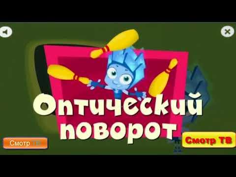 Фиксики   Новые серии   Фиксики ВЫПУСК 8   Развивающий мультфильм   Все серии подряд