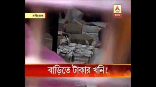 Rs 4 crore in cash seized