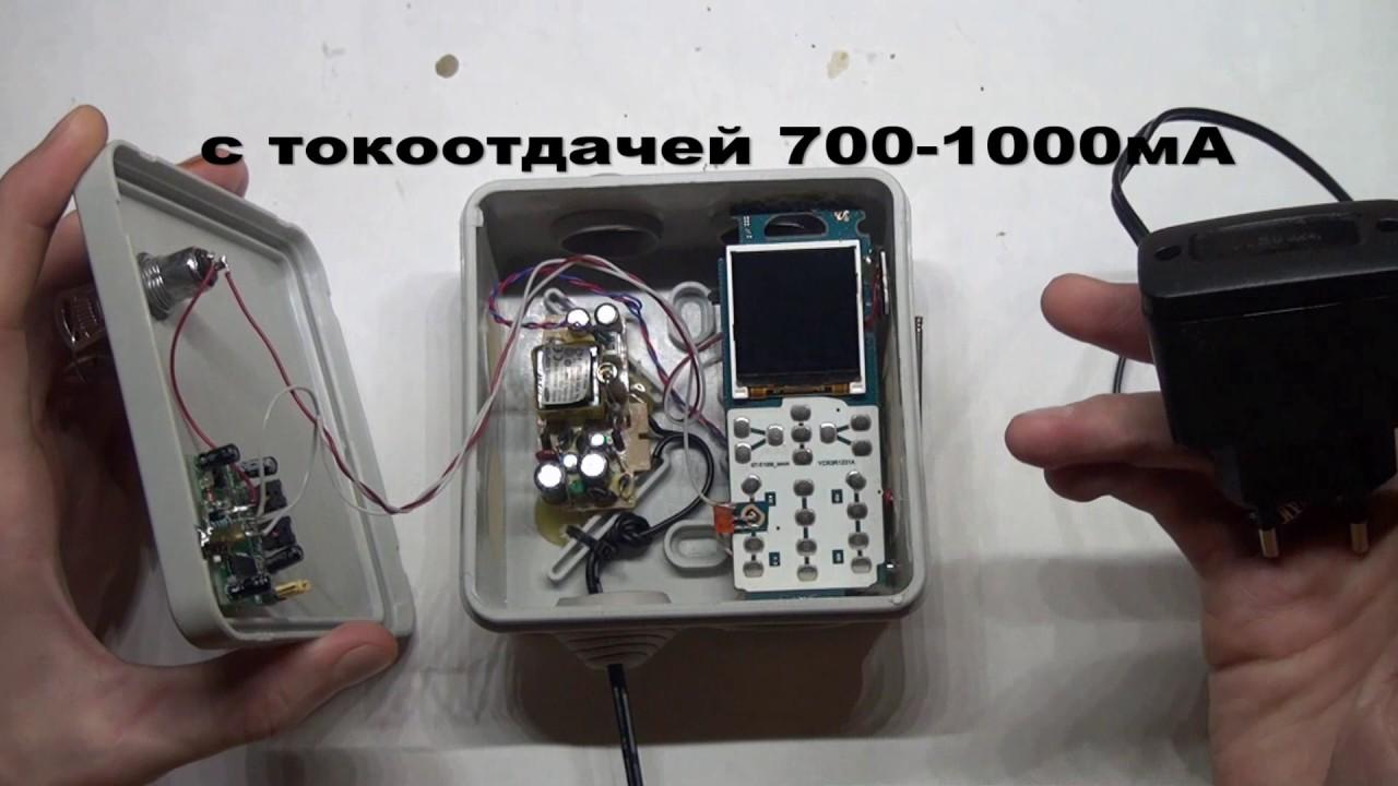 Как сделать gsm сигнализацию фото 248