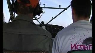 видео полет на самолете в подарок