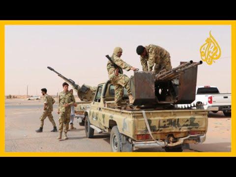 ???? مقاتلو شركة فاغنر في ليبيا.. انسحاب من سرت وإعادة انتشار في الجفرة  - نشر قبل 2 ساعة