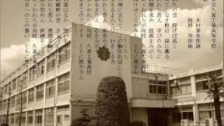 【初音ミクで校歌】埼玉県立久喜工業高等学校【完成】