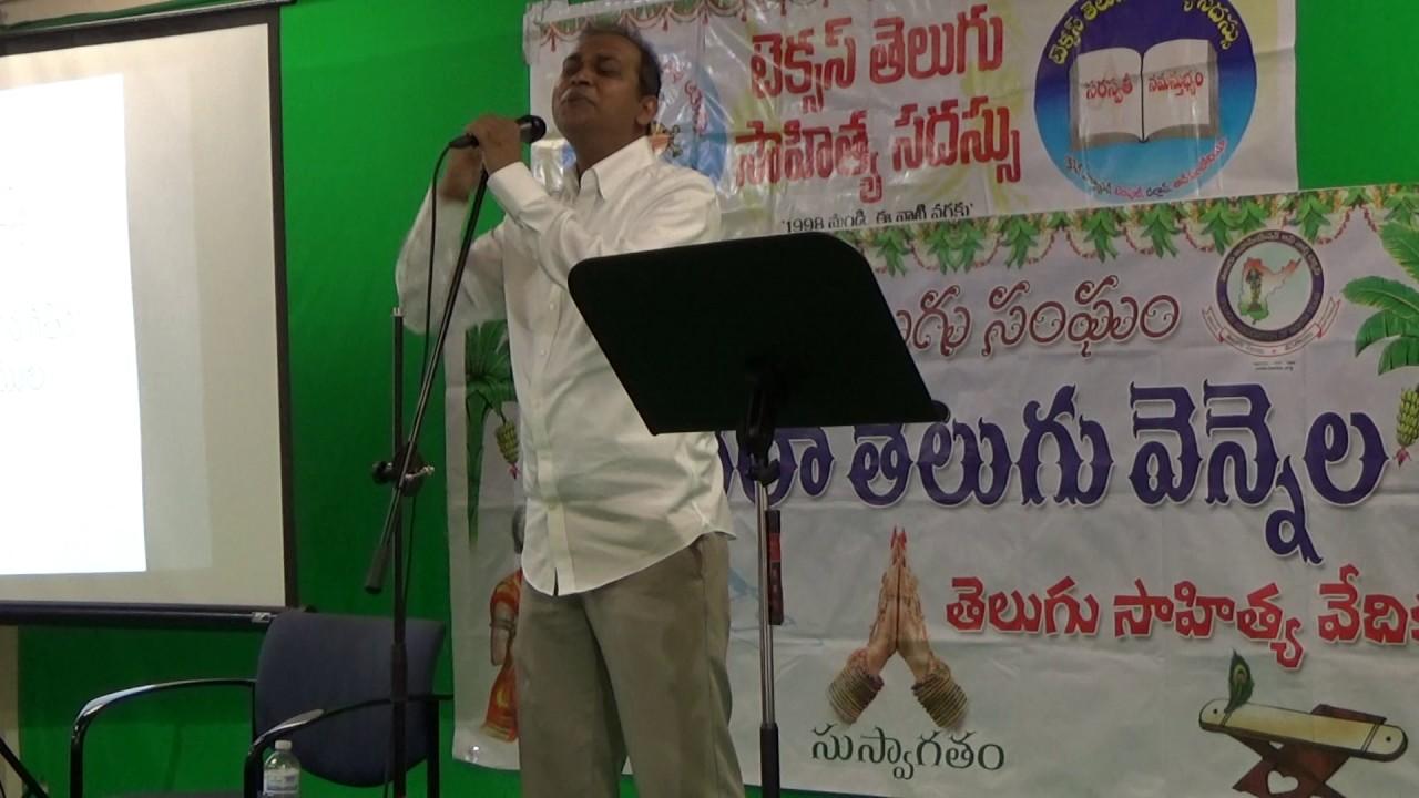 TANTEX - NNTV 116th - 38th TX Sahitya Vedika - Lenin Vemula Part2