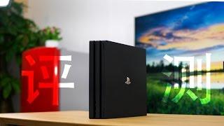 【轻电科技】提升到底在哪? PS4 Pro 详细评测