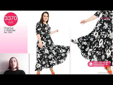 Платье в пол с цветочным принтом большого размера.