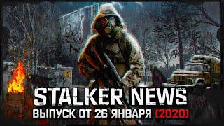 STALKER NEWS (Выпуск от 26.01.20)