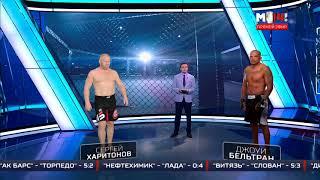 Куницкая, Сайборг, Харитонов, Орловский - обзор ММА и бокса на Матч ТВ