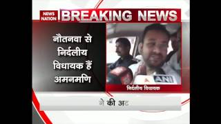Murder accused UP MLA Amanmani Tripathi meets Yogi Adityanath, might join BJP soon