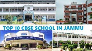 Top 10 Schools in Jammu and Kashmir 2017