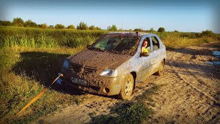 Cu Dacia Logan Pe Camp - Off Road - Test Drive