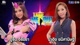 - Take Me Out Thailand ep3 S13 31  61 FULL HD