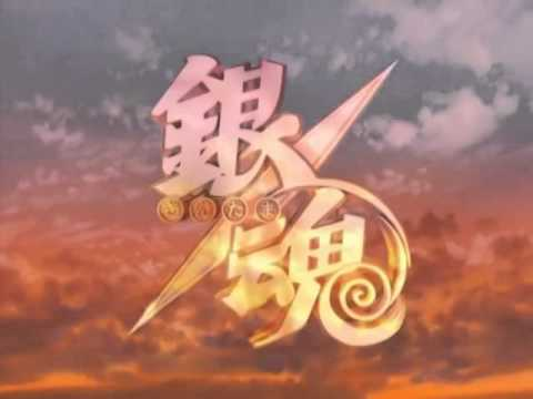 Gintama OP4 - Kasanaru Kage - Hearts Grow FULL HQ