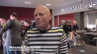 Кубок SMARTа («Пароход Онлайн») Великий Новгород
