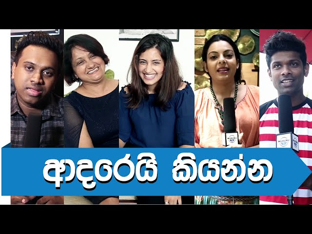 MUHUNU katha | ආදරෙයි කියල කියන්න | Social Experiment