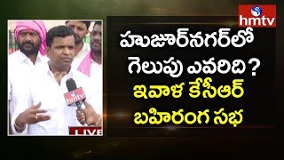 TRS MLAand#39;s Kancharla Bhupal Reddy, Kishore Face to Face Over KCR Public Meeting | hmtv