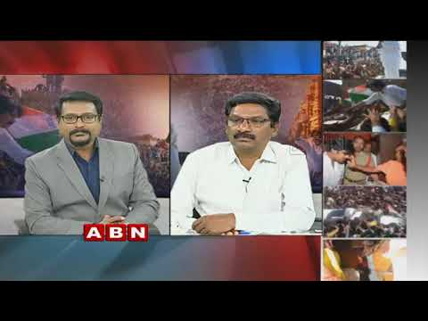 Discussion on Pawan Kalyan's political career in Telangana | Part1