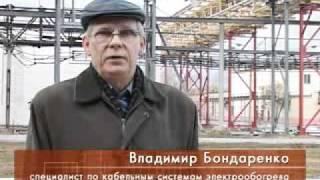 видео Промышленный обогрев греющим кабелем Терм