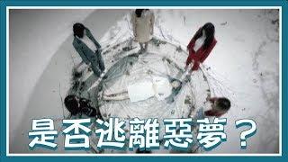 結局超虐心!Dreamcatcher《惡夢》全系列彩蛋+解析 // KPOP MV