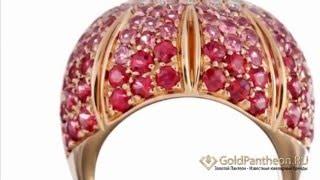 Золотое кольцо с розовыми сапфирами и бриллиантами Damiani 422302794(, 2013-10-15T07:15:13.000Z)