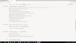 видео Как включить JavaScript в Яндекс Браузере?