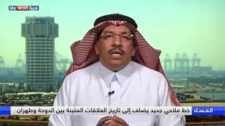 خط ملاحي جديد يضاف إلى تاريخ العلاقات المتينة بين الدوحة وطهران