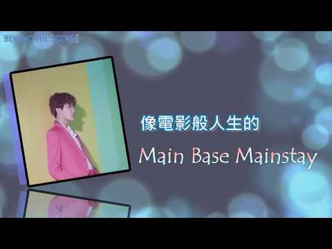 [中字]JHope- BaseLine